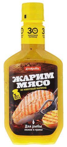 Маринад для рыбы с лимоном и травами Костровок, 300г