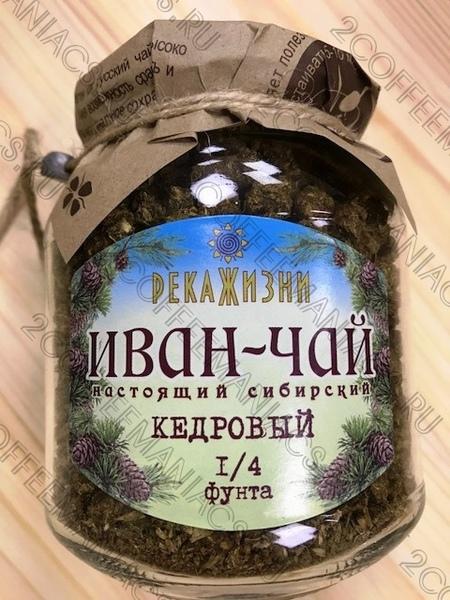 Иван-чай «Кедровый» Река Жизни