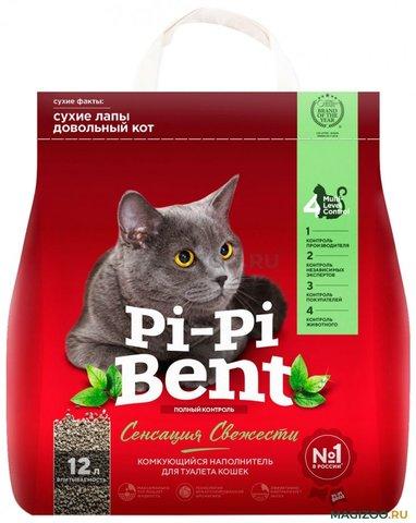 Комкующийся наполнитель Pi-Pi-Bent Сенсация свежести 5 кг