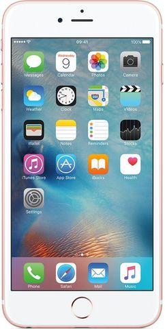 Печать на вафельной бумаге, iPhone White