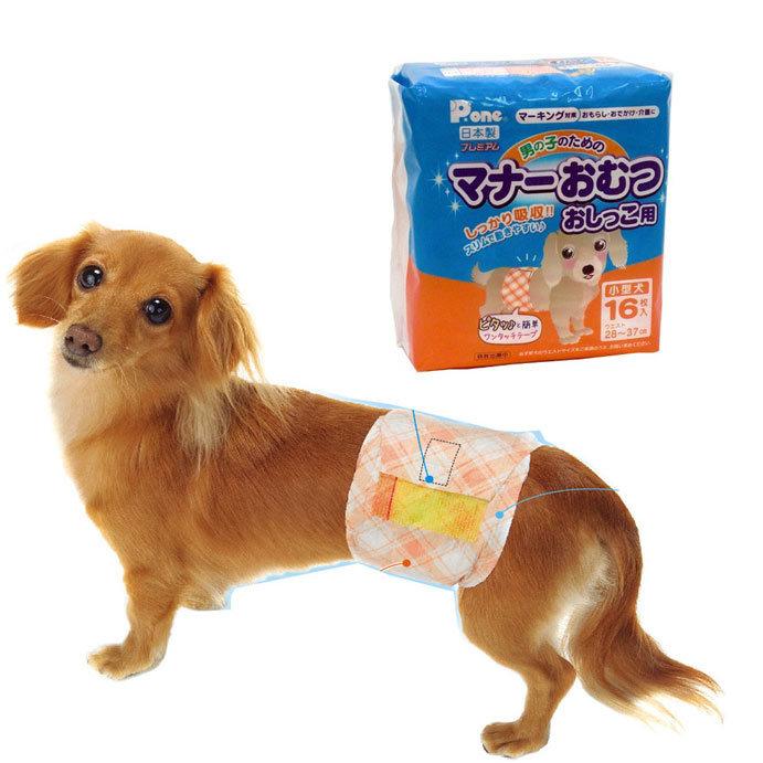 646 - Интеллектуальные пояса-подгузники для собак