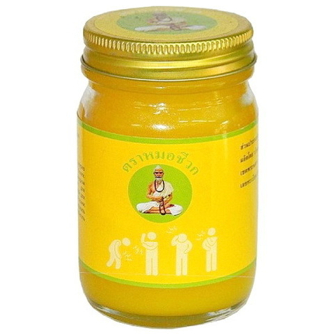 Тайский желтый бальзам MHO SHEE WOKE, 200 гр.