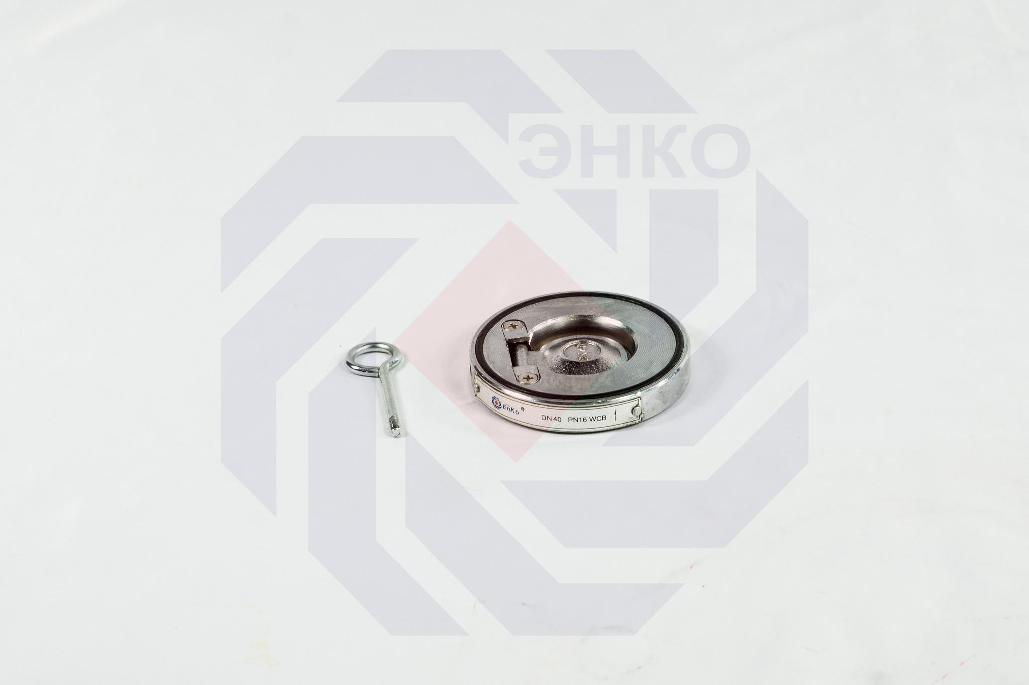 Клапан обратный поворотный ENKO DN 32