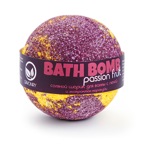 Бурлящий шарик с пеной для ванны Маракуйя | Savonry