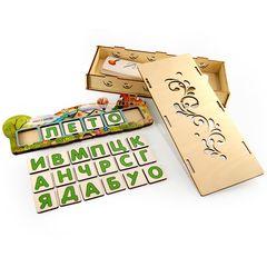 Обучающая игра Летние словечки, Smile Decor П312