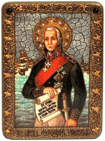 Инкрустированная Икона Святой праведный воин Феодор (Адмирал Ушаков) 29х21см на натуральном дереве, в подарочной коробке