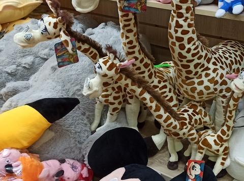 Жираф 30 см