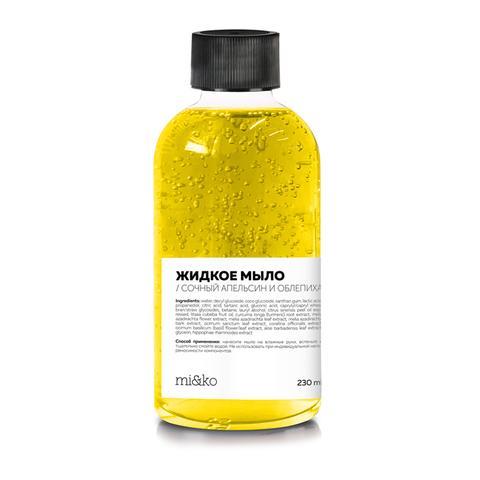 Жидкое мыло Сочный апельсин и облепиха 230 мл