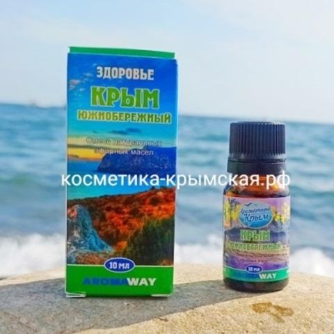 Смесь натуральных эфирных масел «Крым Южнобережный»™АромаВэй