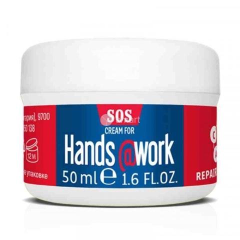 SOS Крем для рук регенерирующий