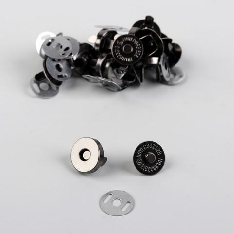 Кнопка магнитная, диаметр 14 мм, цвет чёрный