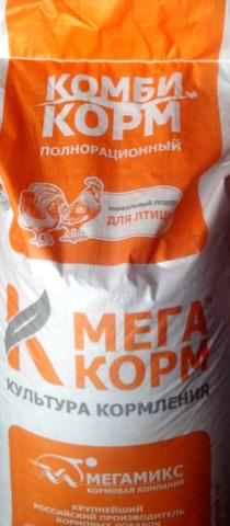 Комбикорм ПК- 2 для цыплят-несушек МегаКорм 25кг