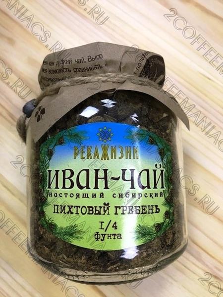 Иван-чай «Пихтовый гребень» Река Жизни