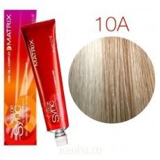 Matrix Color Sync: Ash 10A очень-очень светлый блондин пепельный, крем-краска без аммиака, 90мл