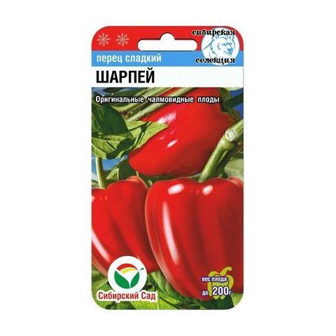 Шарпей 15шт перец (Сиб Сад)