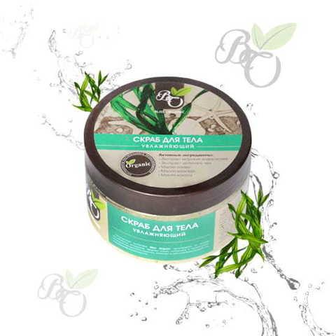 Органический скраб для тела «Увлажняющий», Bliss organic 250 мл