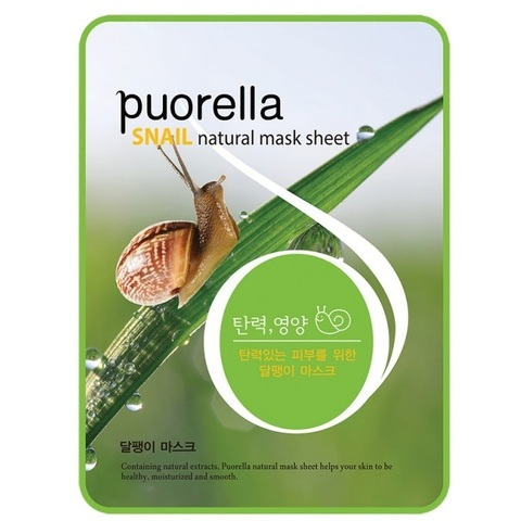 Baroness-Puorella-Snail-Natural-Mask-Sheet.jpg
