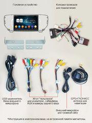 Магнитола для Kia Sportage (16-18) Android 10 4/64GB IPS DSP модель KD-9206PX5