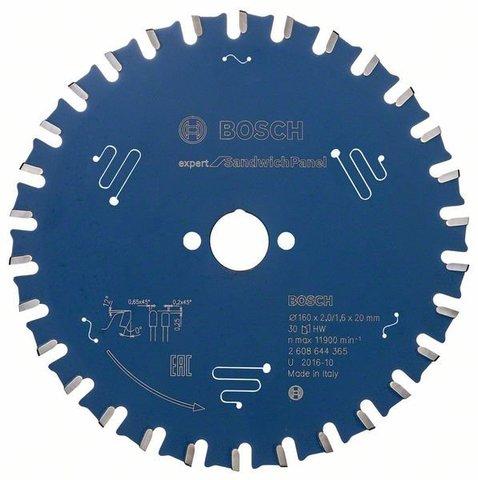 Пильный диск Пильный диск Expert for Sandwich Panel 160x20x1,6 мм