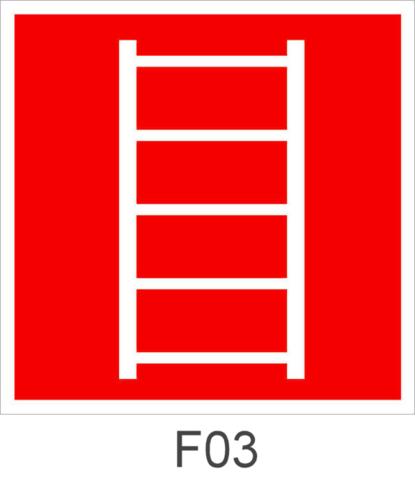 Знак пожарной безопасности F03 Пожарная лестница