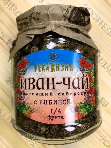 Иван-чай «С рябиной» Река Жизни