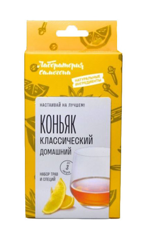 """Набор для настаивания """"Коньяк классический домашний"""" на 1 л напитка"""