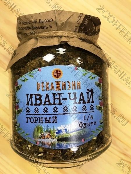 Иван-чай «Горный» Река Жизни