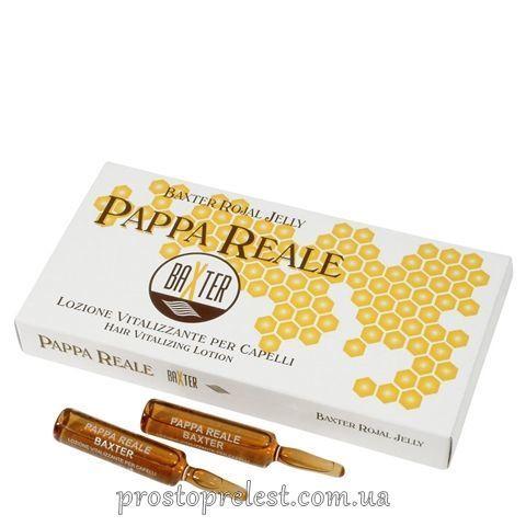 Punti di Vista Baxter Royal Jelly - Капиллярный восстанавливающий лосьон для ослабленных и поврежденных волос с маточным молочком