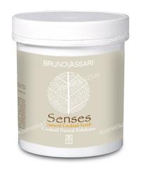 Натуральный коктейль-скраб (Bruno Vassari | Senses | Natural cocktail Scrub), 200 г