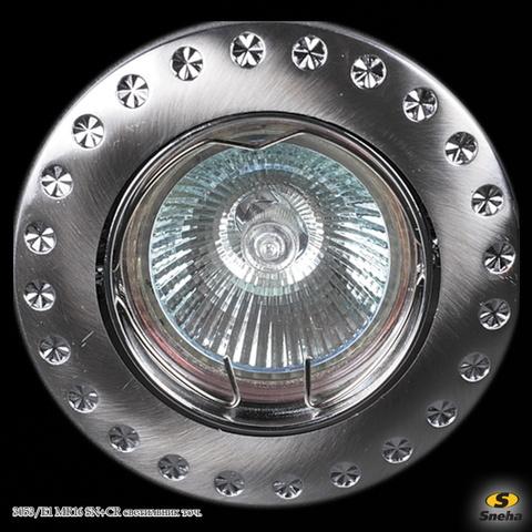 03053-9.0-001AK MR16 SN+CR светильник точ.