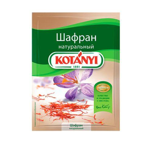 Приправа KOTANYI Шафран натуральный 12 гр м/у АВСТРИЯ