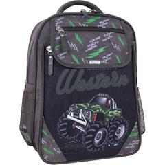 Рюкзак школьный Bagland Отличник 20 л. 327 хаки 664 (0058070)