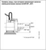 Дренажный насос Grundfos UNILIFT KP 150-AV1