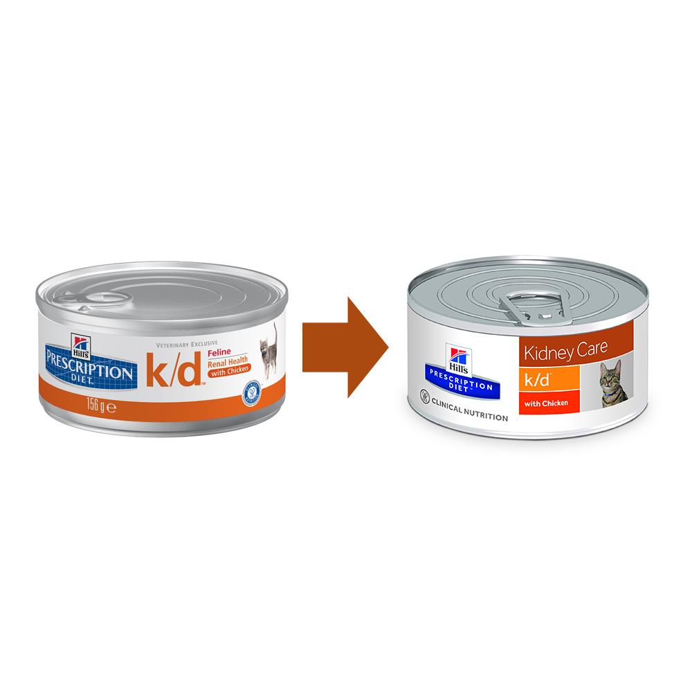 купить хиллс Hill's™ Prescription Diet™ Feline k/d™ Kidney Care with Chicken консервы (влажный корм) для кошек диетический рацион при заболеваниях почек, МКБ (оксалаты, ураты)