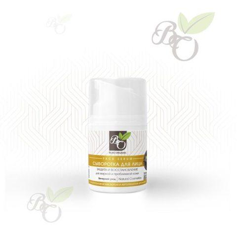 Органическая сыворотка для лица «Защита и восстановление» для жирной и проблемной кожи, Bliss organic 30 мл