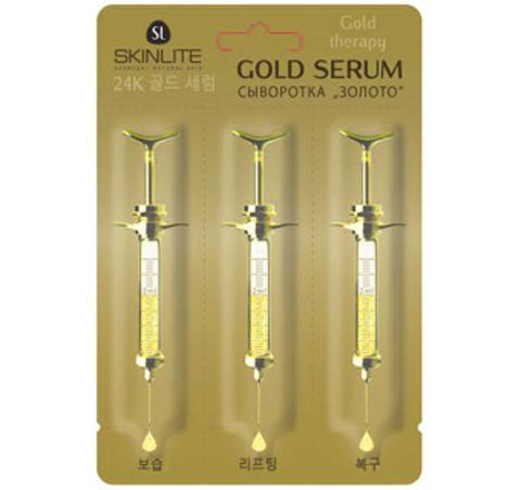 Skinlite Сыворотка золото SL-614 общий вес 6 гр. (3х2 гр.) (Юж. Корея)