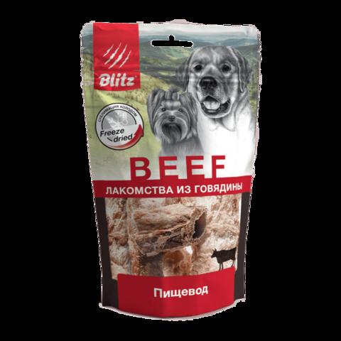 Blitz Лакомство для собак Пищевод Сублимированное