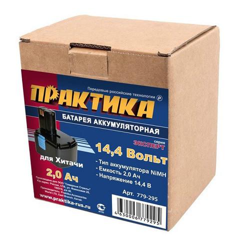 Аккумулятор для HITACHI ПРАКТИКА 14,4В, 2,0Ач, NiMH, коробка
