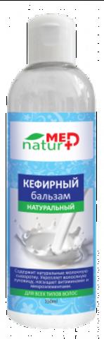 Бальзам для волос натуральный Кефирный  150 мл Институт натуротерапии ТМ Натуромед