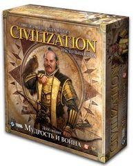 Цивилизация Сида Мейера. Мудрость и война