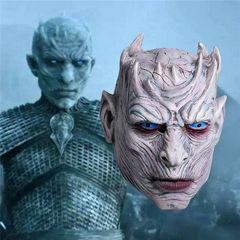 Игра престолов маска латексная Ночного короля