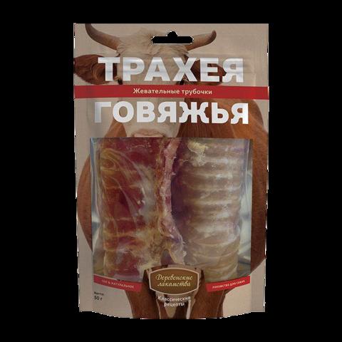 Деревенские лакомства Классические Лакомство для собак трахея говяжья, жевательные трубочки
