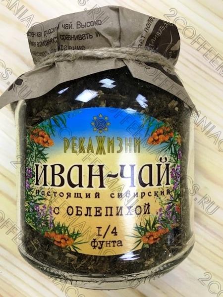 Иван-чай «С облепихой» Река Жизни