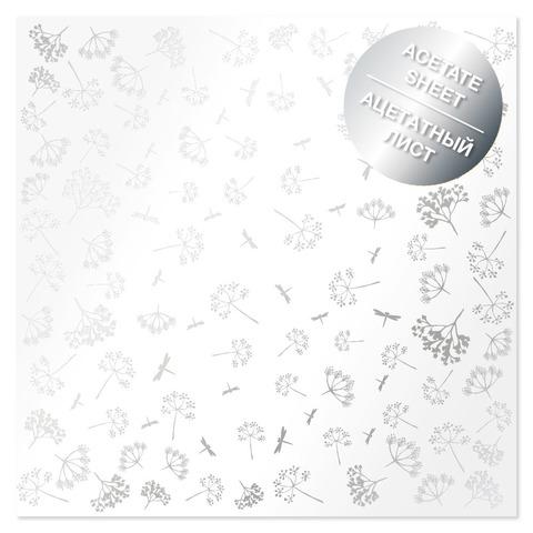 Ацетатный лист с фольгированием Silver Dill 30,5х30,5 см