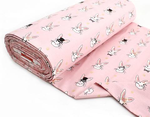 Зайки в шляпе розовый фон,240 см