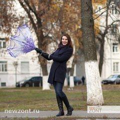 Умный зонтик перевертыш фиолетовые лепестки прозрачный, механика