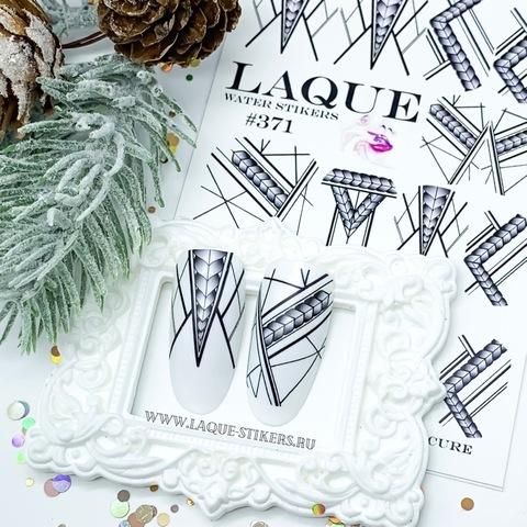 LAQUE Слайдер дизайн #371