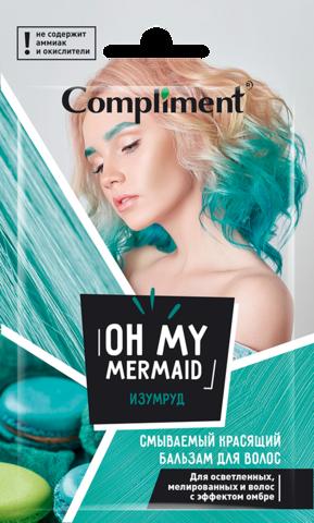 Compliment саше смываемый красящий бальзам для волос «Oh my Mermaid» ИЗУМРУД