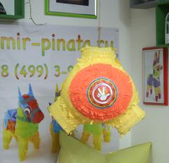 Пиньята Помогатор пиньята на заказ , изготовление за 1 день  mir-pinata.ru