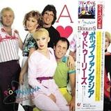 The Dooleys / The Pop Fantasia (LP)